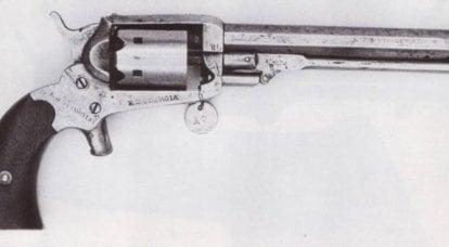 Kofer: hombre, revólver, rifle