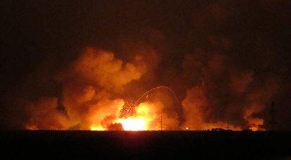 兵器庫がまた爆発した。 なぜ軍の兵器庫はうらやましいほどの規則性で急いで?
