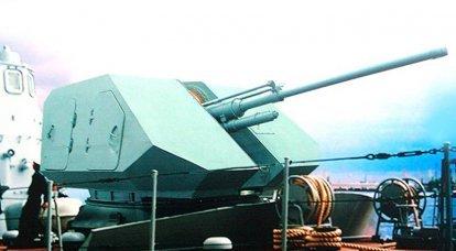 Artillería a bordo del buque A-220. Infografia