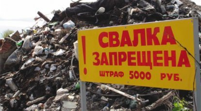 Sorry, unwashed Russia. Waste and costs