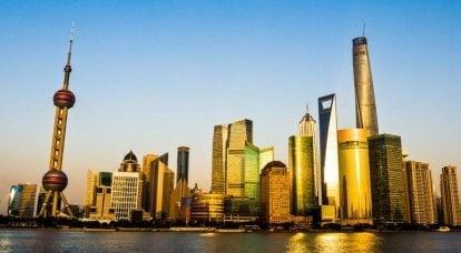 中国与未来