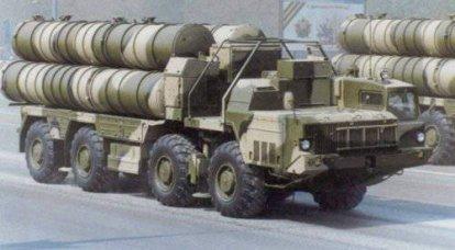 トライアンフC-400