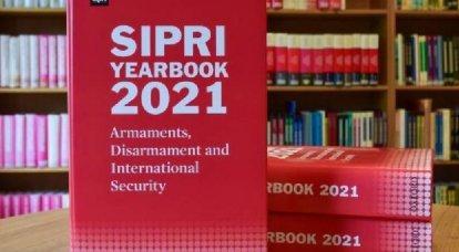 SIPRI:核能增加弹头库