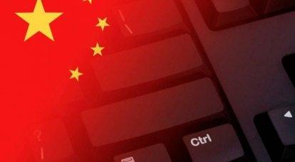 PLA는 전략적 지원군에 관한 정보를 비밀로 유지합니다