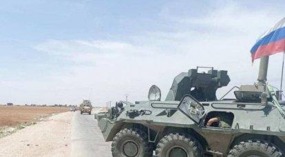 Rus askeri polisi ablukaya aldı ve Suriye'de ABD askeri konvoyunu konuşlandırdı