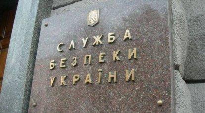 Spies in Ukraine