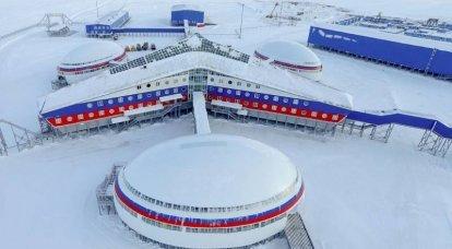 Eine Armee innerhalb einer Armee. Der Bau und die Entwicklung von Truppen in der Arktis