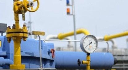 «Première hirondelle»: un expert a commenté les livraisons de gaz à la Hongrie en contournant l'Ukraine