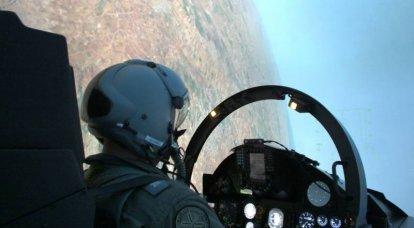 Israël a expliqué la cause de la frappe aérienne sur la centrale à béton dans la bande de Gaza