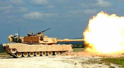 Nuove conchiglie permetteranno ad Abrams di rimanere nell'esercito degli Stati Uniti per decenni