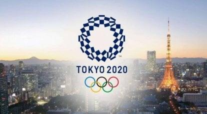 Olimpiadas extraordinarias: Fiesta de Tokio en tiempos de peste