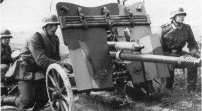 2. Dünya Savaşı'ndaki Alman Silahlı Kuvvetleri'nde Avusturya, Çekoslovak ve Polonyalı Tank Savaş Silahları