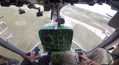 """나토 지정- """"벌리"""": Ka-26 헬리콥터의 검토"""