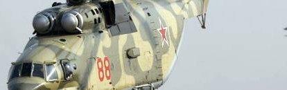 ロシア軍航空創設日