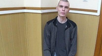 하바롭스크에서 한 젊은이가 학교에서 테러 공격을 계획하고있었습니다