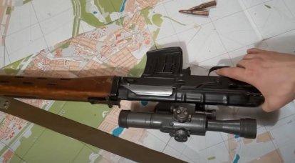 Ukrayna medyasında: Ukrayna Silahlı Kuvvetleri neredeyse tüm SVD'lerini yeni keskin nişancı silahlarıyla değiştirdi