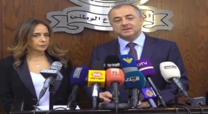 Zeyna Adra, लेबनान के रक्षा मंत्री