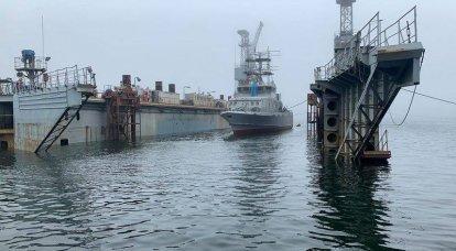 太平洋艦隊向けプロジェクト21980「Grachonok」のXNUMX隻目のボートがウラジオストクで打ち上げられました