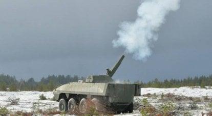 Deuxième chance pour NEMO. Modernisation du complexe de mortiers et commandes possibles