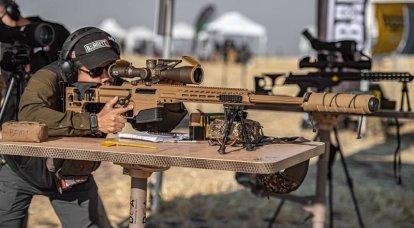 Das US-Militär ist mit einem neuen Scharfschützengewehr MRAD Mk22 bewaffnet
