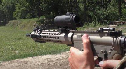 "In the Ukrainian border service ""NATO caliber"" replaces Kalashnikov assault rifles"