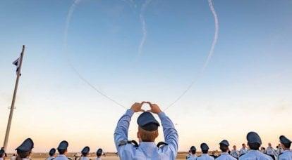 Presse koweïtienne: cause des explosions sur le site iranien de Parchin - F-35 de l'armée de l'air israélienne