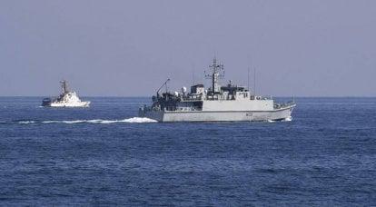 """""""Donanmayı güçlendirme adımı"""": Ukrayna iki İngiliz mayın tarama gemisi satın almayı planlıyor"""