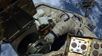 Prospects for the development of Russian cosmonautics