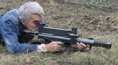多口径弾丸と特殊目的の短機関銃