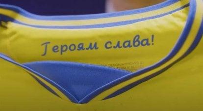 """""""फुटबॉल को अत्यधिक सैन्य स्वाद देता है"""": यूईएफए यूक्रेनी राष्ट्रीय टीम की वर्दी से बांदेरा नारा हटाने के लिए बाध्य है"""