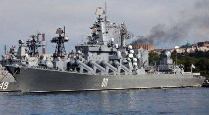 ミサイル巡洋艦「Varyag」