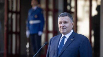 La loi sur les «collaborateurs» et la «police de transition»: les contours ukrainiens pour le Donbass