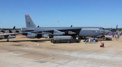 センテニアル「爆撃機」:国家が伝説のB-52をどのようにアップグレードするか
