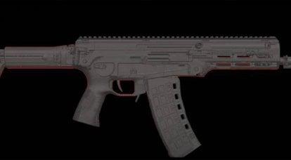 """""""Kalachnikov"""" a montré une vidéo avec la conception de la machine AM-17"""