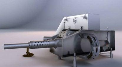 スペースガンの謎。 大砲設置「Shield-1」