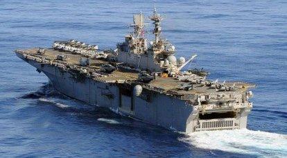अमेरिकी नौसेना के उभयचर हमले के जहाजों के एक समूह ने भूमध्य सागर में प्रवेश किया