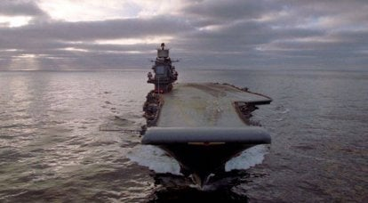 """Former Commander-in-Chief of the Russian Navy: It's too early to write off the aircraft carrier """"Admiral Kuznetsov"""""""