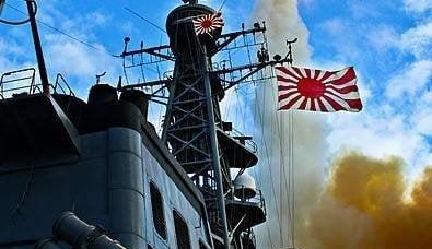 Defesa de mísseis do Japão