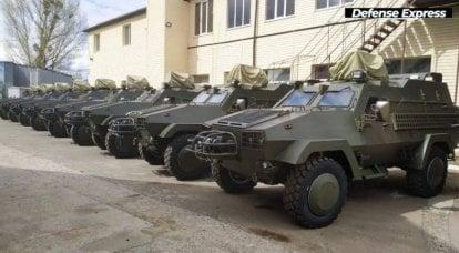 Servizio di ricerca del Congresso degli Stati Uniti sulle forze armate dell'Ucraina