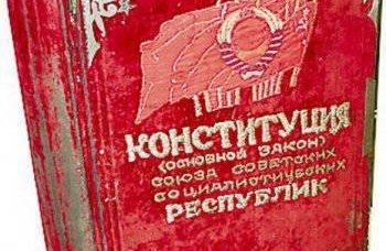 Rusya Federasyonu'nun mevcut Anayasası ile yılın Stalin Anayasası 1936'inin karşılaştırılması.