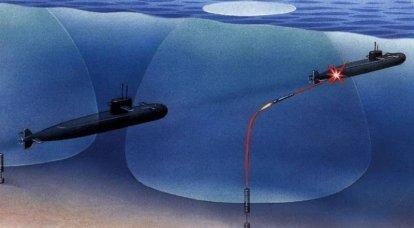 La US Navy sviluppa la miniera di Hammerhead homing