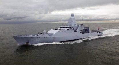 荷兰级巡逻舰(荷兰)