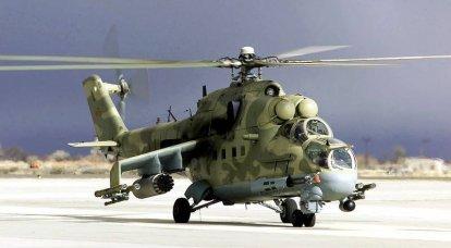 यूक्रेन ने पेरू के लिए Mi-25D हेलीकॉप्टरों की मरम्मत के लिए लगभग एक निविदा जीत ली है