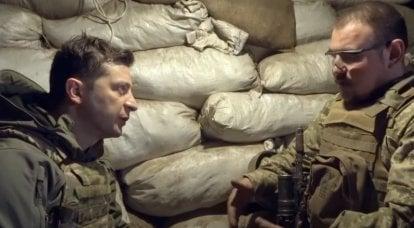 """""""यूक्रेन के लिए एक भयानक सपना"""": यूक्रेन के प्रेस ने बिडेन और पुतिन की बैठक के अवांछनीय परिणामों को बुलाया"""