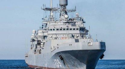 रूसी नौसेना की लैंडिंग बलों की स्थिति और संभावनाएं