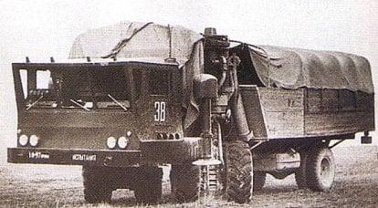 Deneyimli arazi aracı ZIL-135Sh