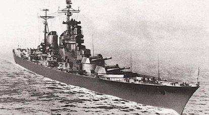 Armement d'artillerie de croiseurs lourds de projets d'après-guerre 82 et 66