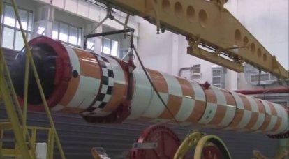 Véhicules sous-marins autonomes inhabités pour la marine russe