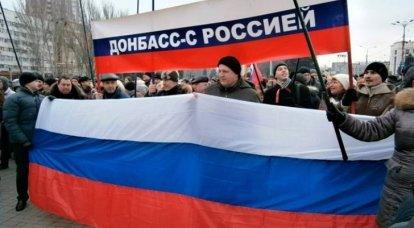 """Ideología en ayunas: ¿salvará la doctrina del """"Donbass ruso"""" a las repúblicas no reconocidas?"""