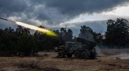 ウクライナ軍は大砲と無人機に依存しています